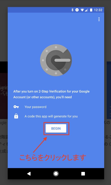 Google Authenticator1