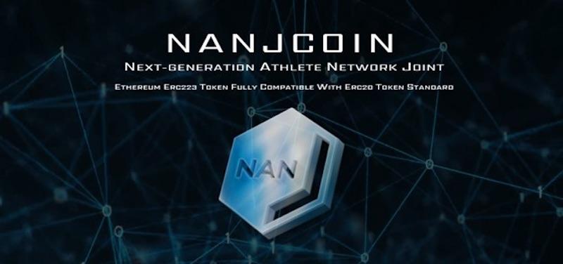 NANJCOIN:NANJコイン